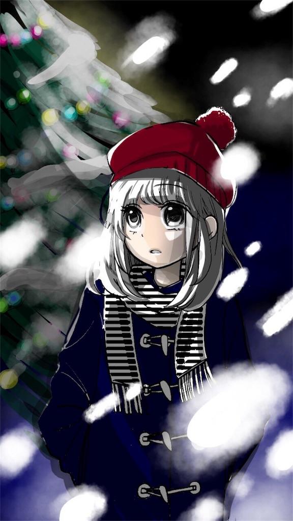 f:id:tokiwa-ran:20161225091033j:image