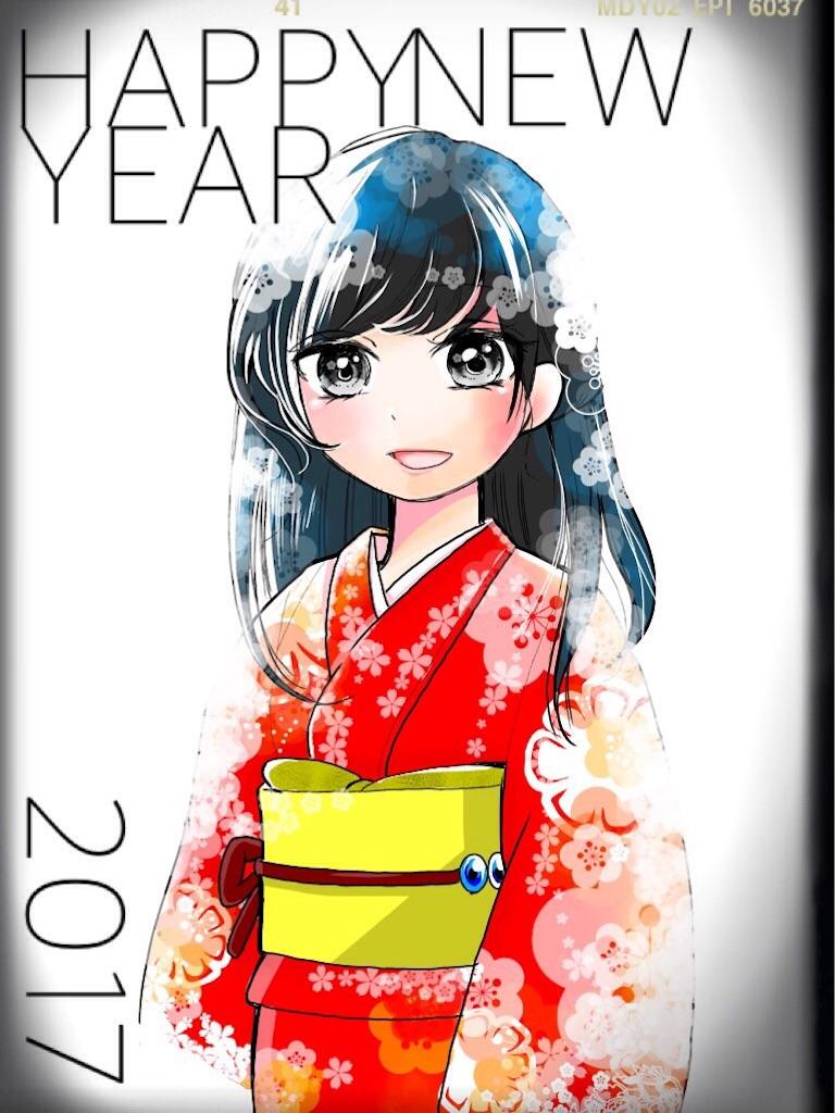 f:id:tokiwa-ran:20170101100447j:image