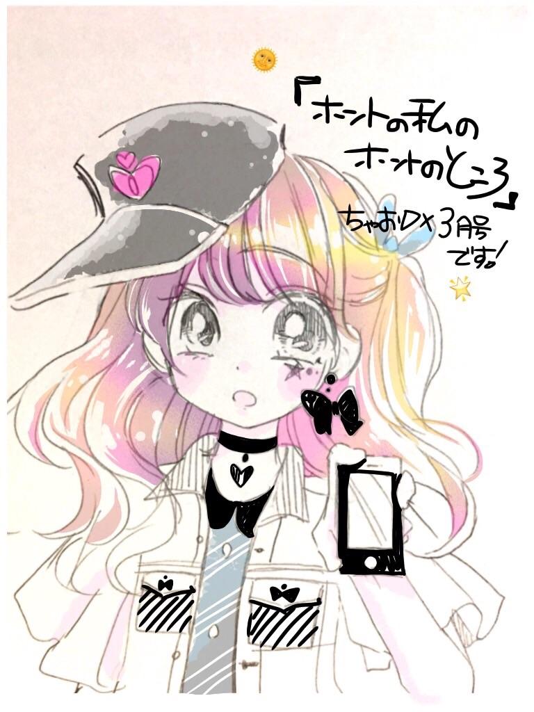f:id:tokiwa-ran:20170121020859j:image