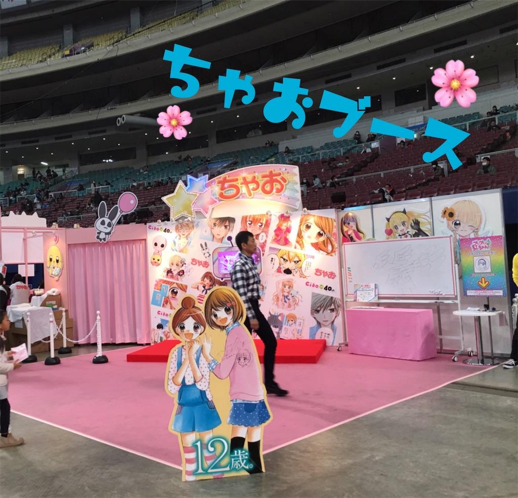f:id:tokiwa-ran:20170127234517j:image