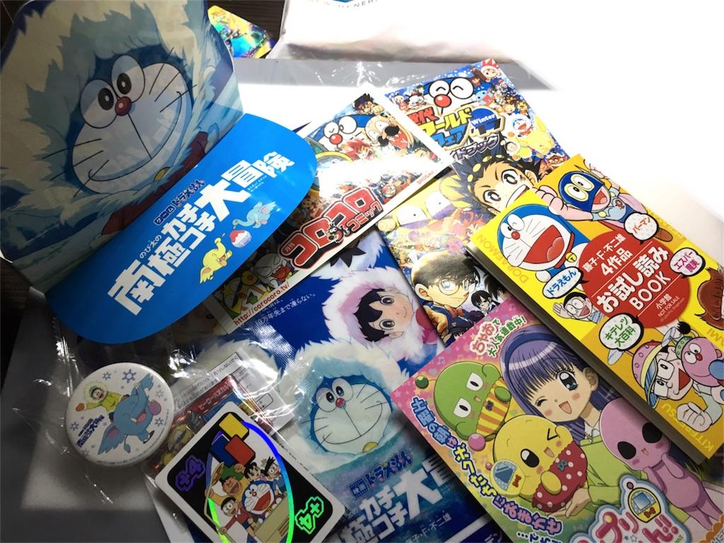 f:id:tokiwa-ran:20170127235357j:image