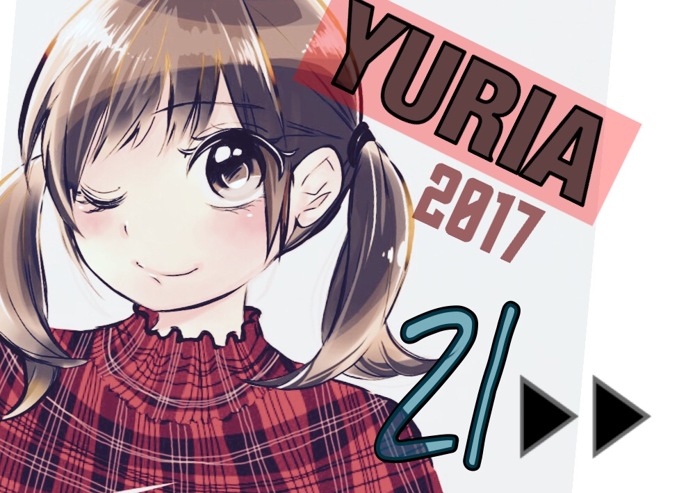 f:id:tokiwa-ran:20170212001729j:plain