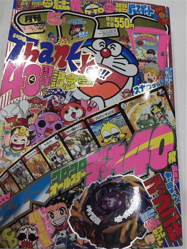 f:id:tokiwa-ran:20170416020251j:image