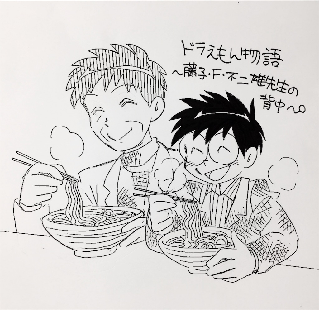 f:id:tokiwa-ran:20170517224710j:image