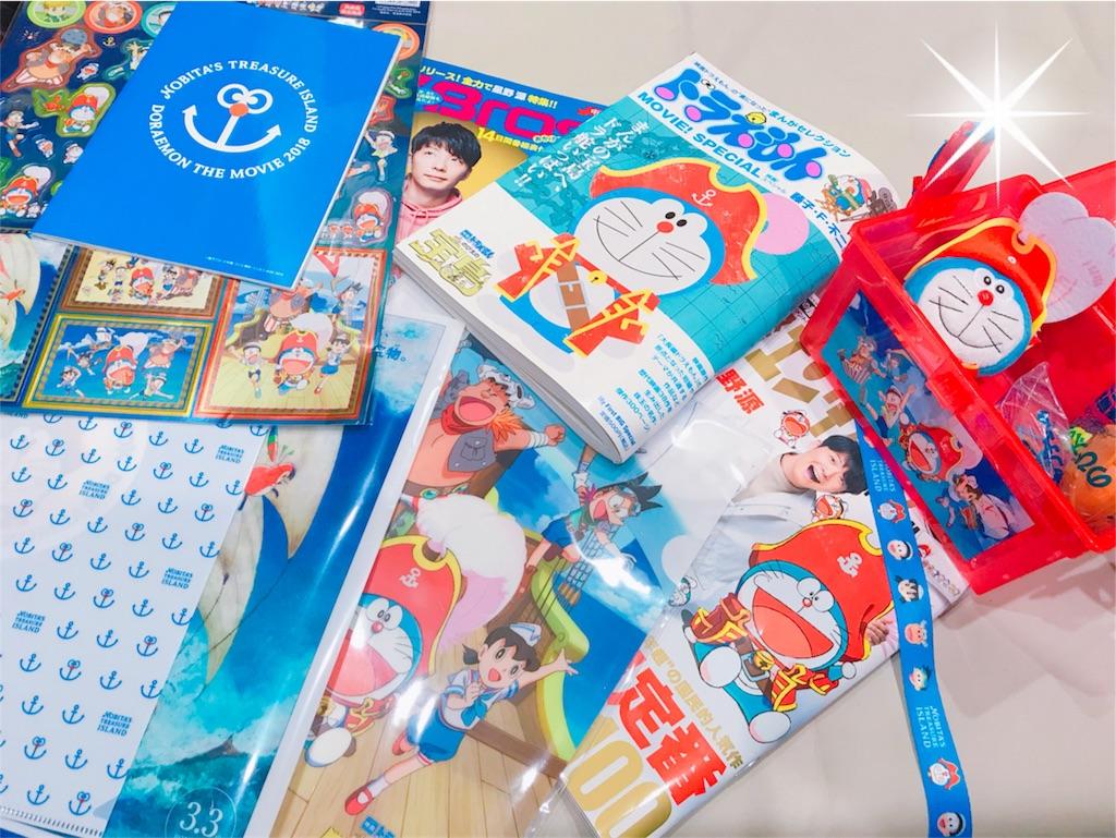 f:id:tokiwa-ran:20180309193032j:image