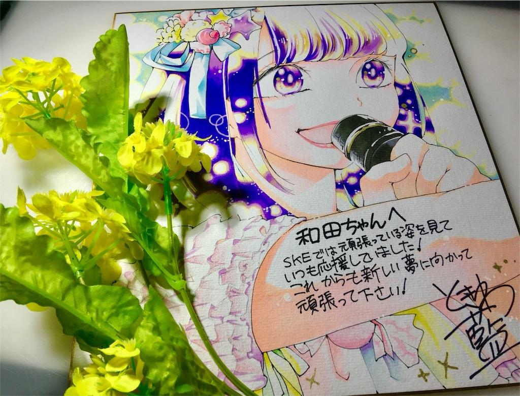 f:id:tokiwa-ran:20180831230711j:image