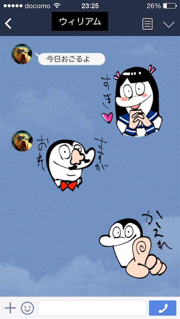 f:id:tokiwa-ran:20181118003913p:image