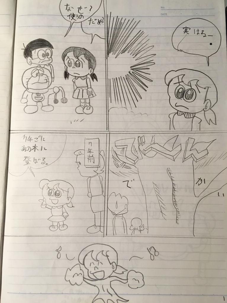 f:id:tokiwa-ran:20181201235543j:plain
