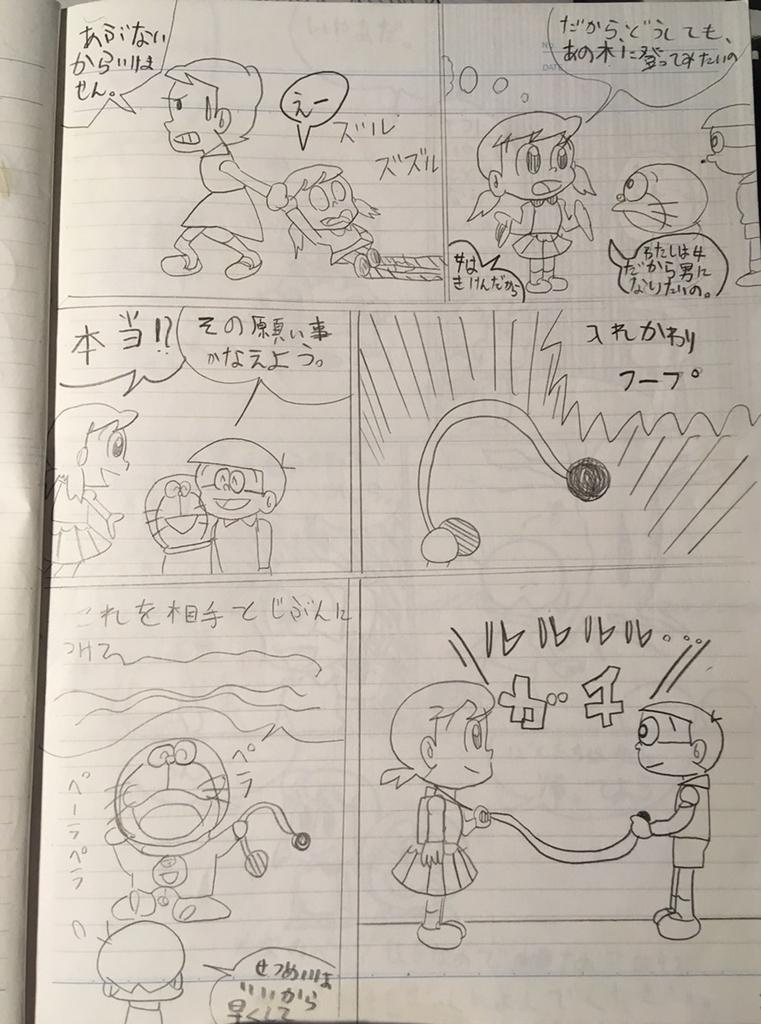 f:id:tokiwa-ran:20181201235553j:plain