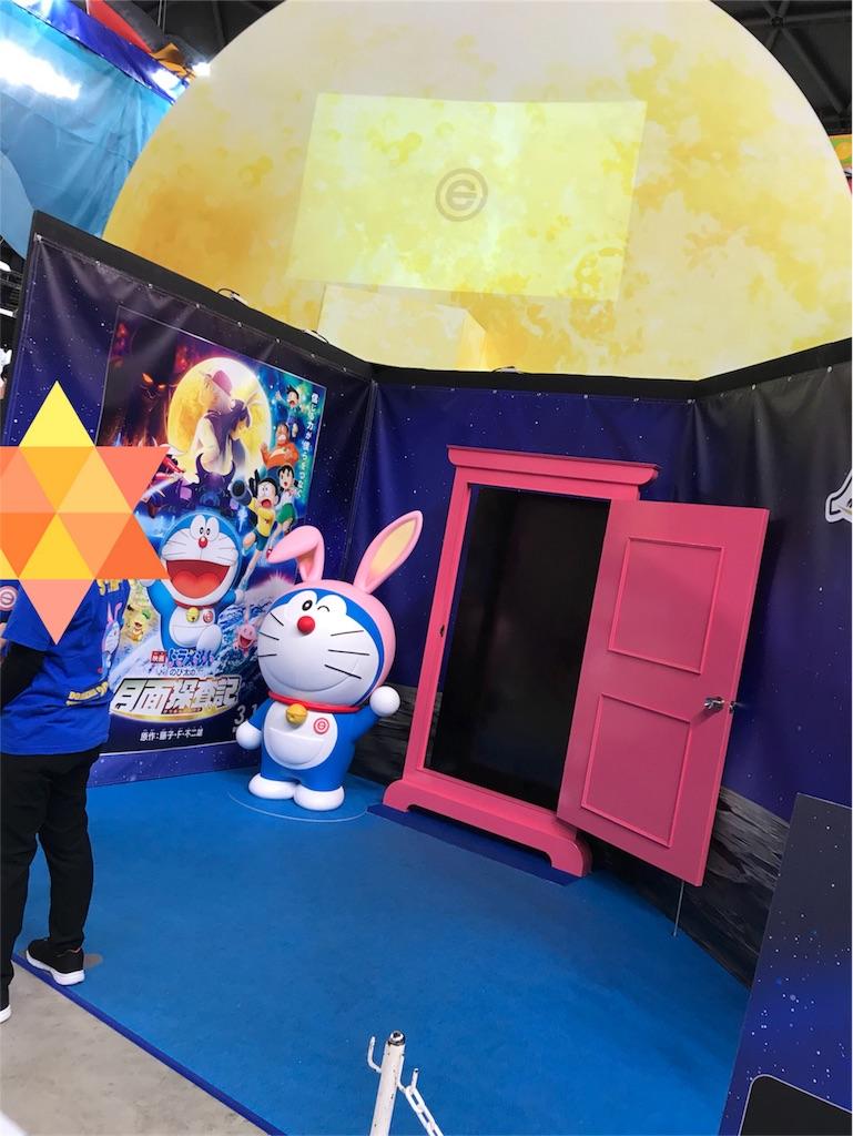 f:id:tokiwa-ran:20190119225419j:image