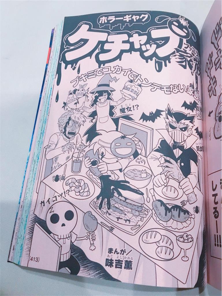 f:id:tokiwa-ran:20190126000709j:image