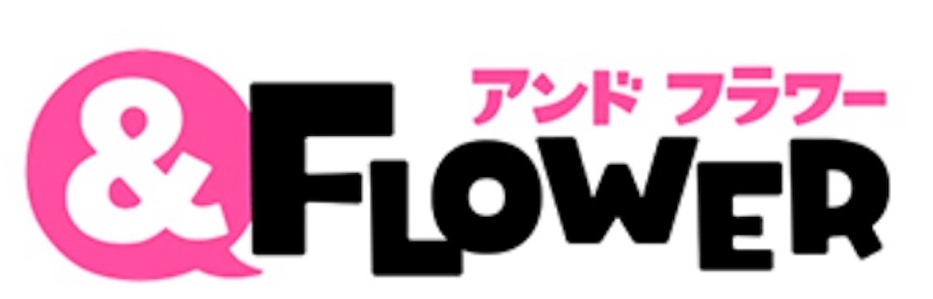 f:id:tokiwa-ran:20190215143132j:image