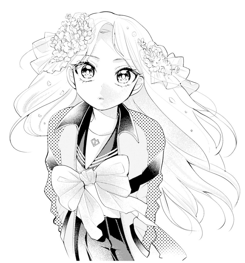 f:id:tokiwa-ran:20190320140936p:image