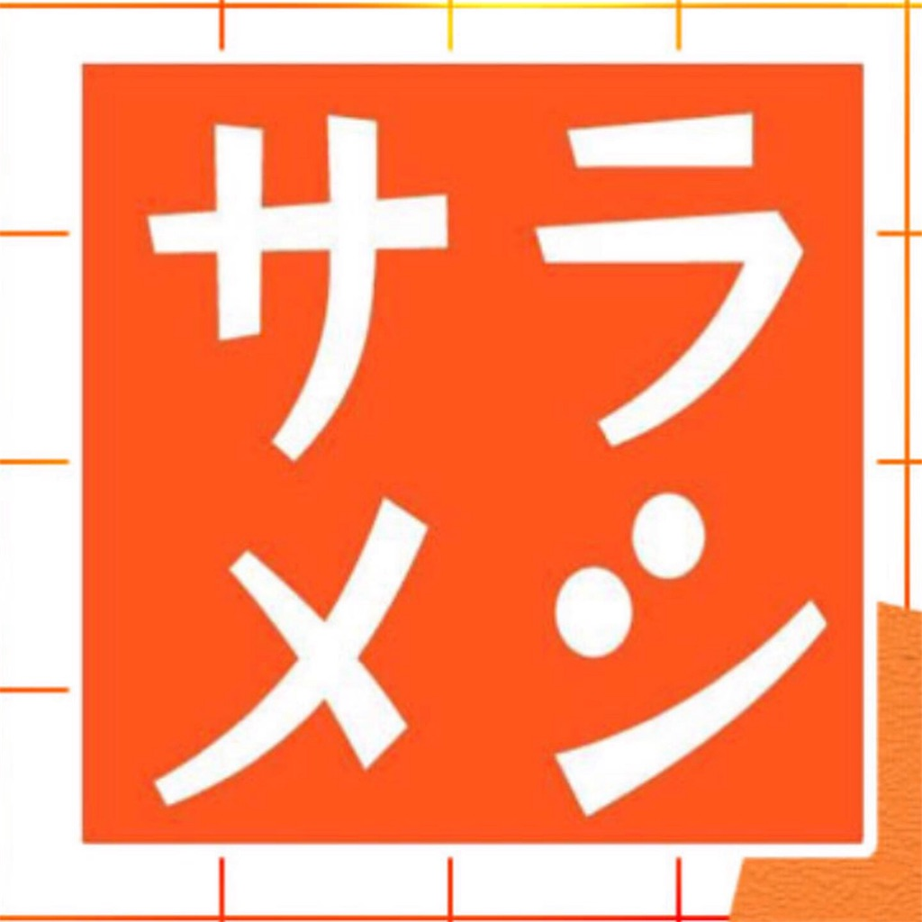f:id:tokiwa-ran:20190917183902j:image