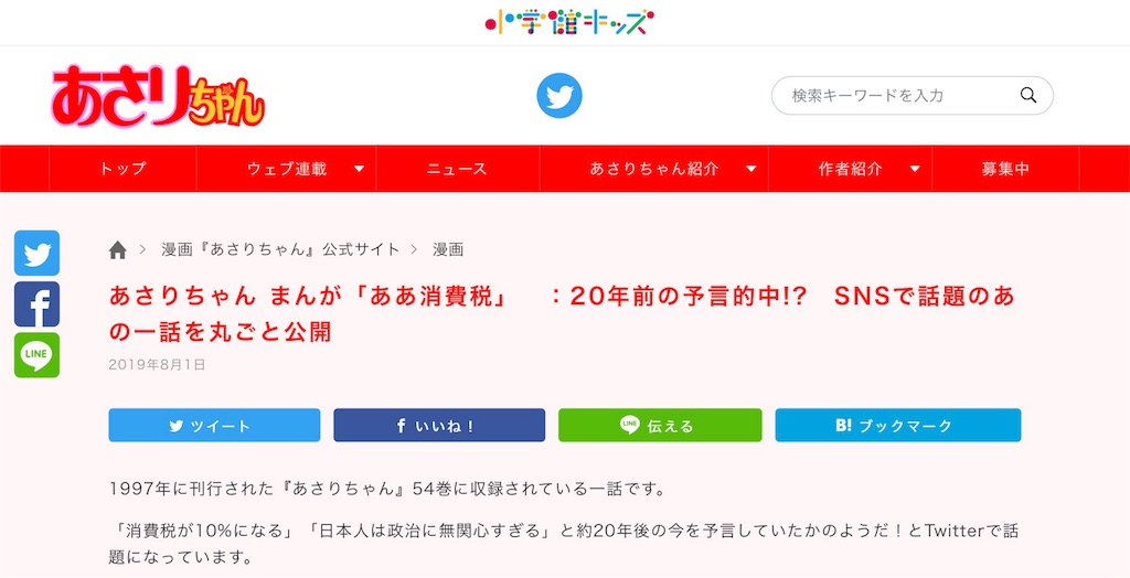 f:id:tokiwa-ran:20191001135326j:image