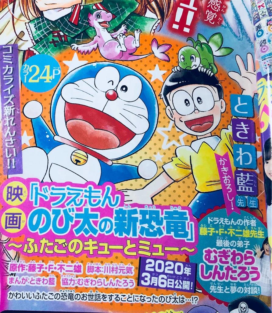 f:id:tokiwa-ran:20191102123117j:image