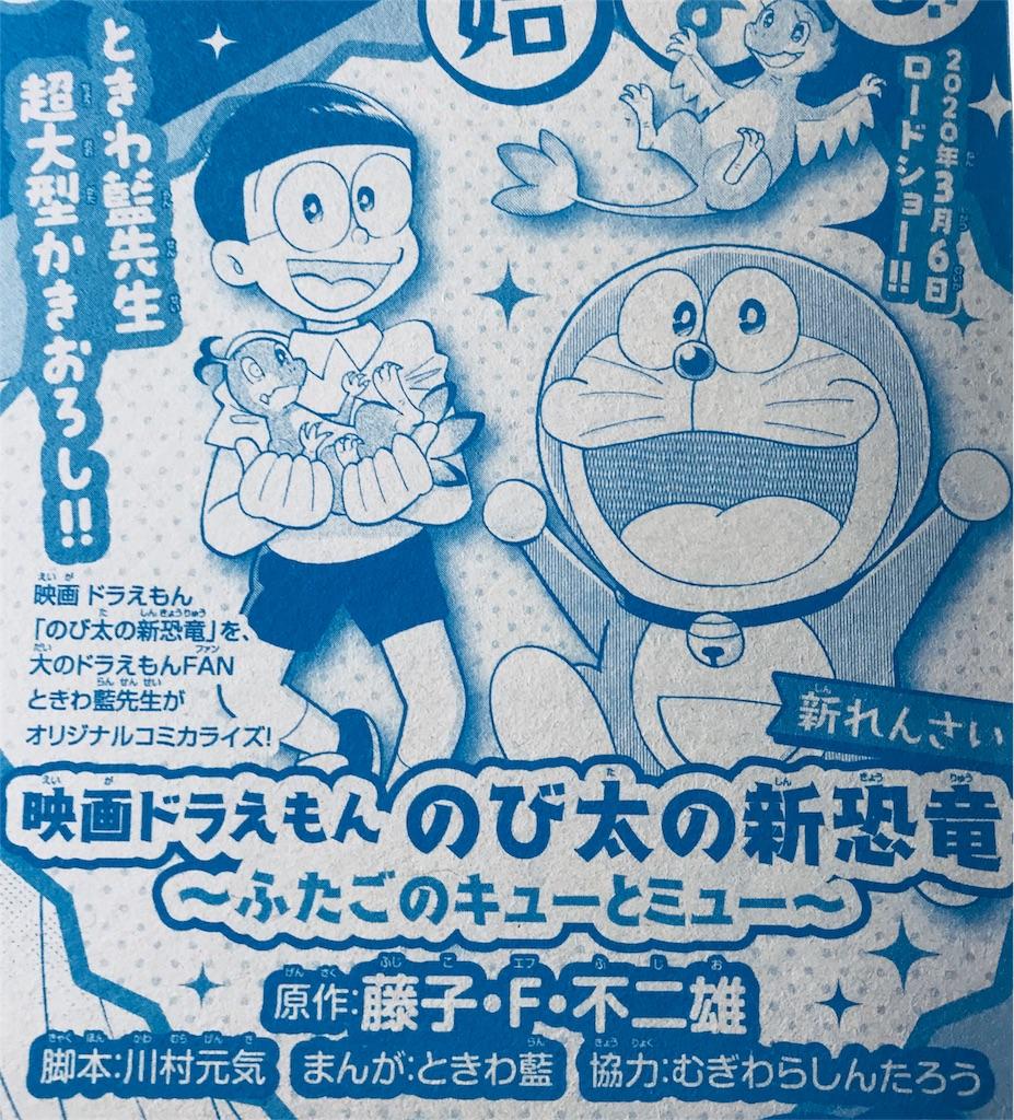 f:id:tokiwa-ran:20191102123123j:image