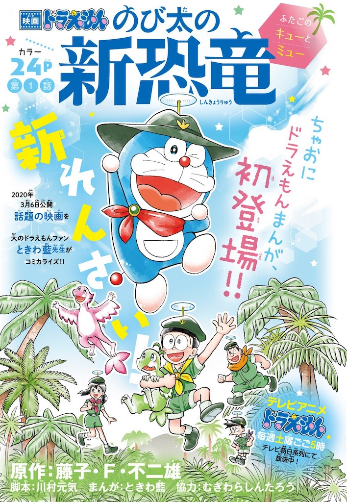 f:id:tokiwa-ran:20191210203312j:image