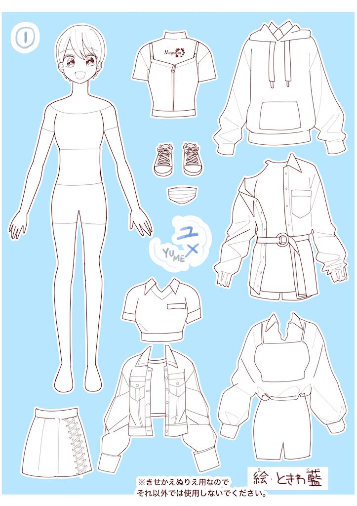 f:id:tokiwa-ran:20200425184022p:image