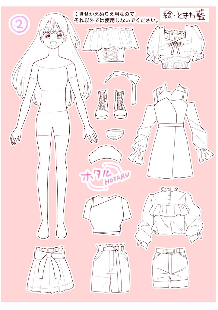 f:id:tokiwa-ran:20200425184041p:image
