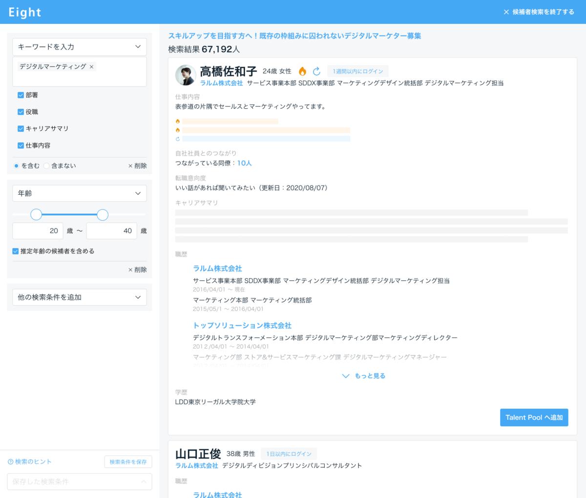 f:id:tokiwa123:20201204154304p:plain