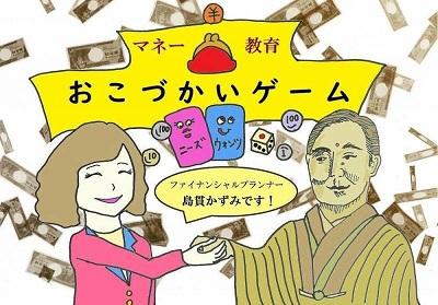 f:id:tokiwanomori:20180930201414j:plain