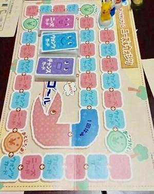 f:id:tokiwanomori:20180930201434j:plain