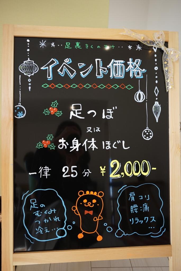 f:id:tokiwanomori:20190123222822j:plain