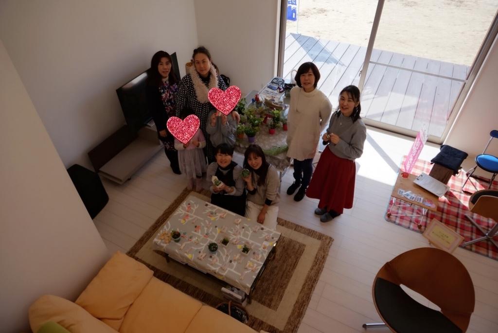 f:id:tokiwanomori:20190216233509j:plain