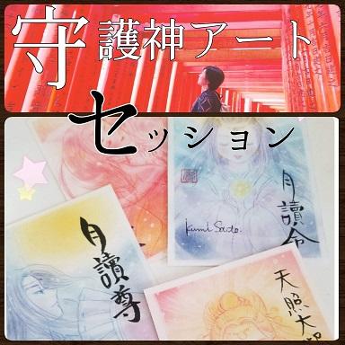 f:id:tokiwanomori:20190906164328j:plain
