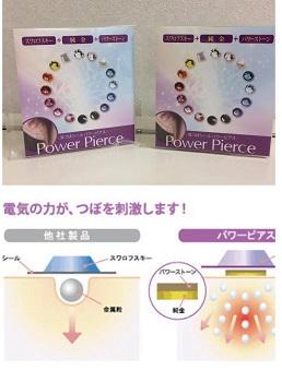 f:id:tokiwanomori:20191020010304j:plain
