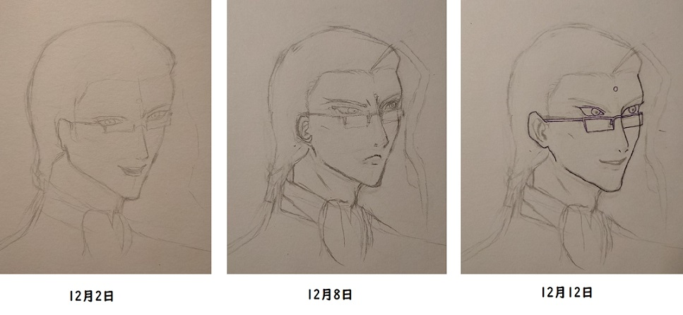 f:id:tokiwarakugaki:20201231005451j:plain