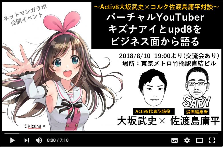 f:id:tokiwaso-kikuchi:20180809125153p:plain