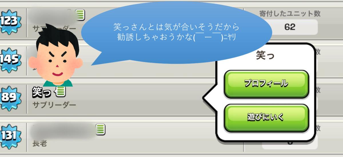 f:id:tokiwi:20191013230714p:plain