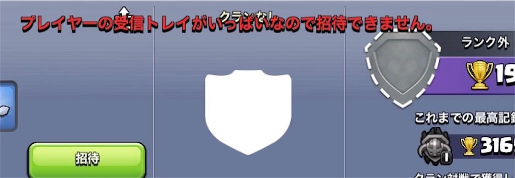 f:id:tokiwi:20191112175011j:image