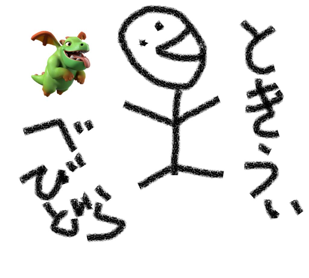 f:id:tokiwi:20191216184706p:image