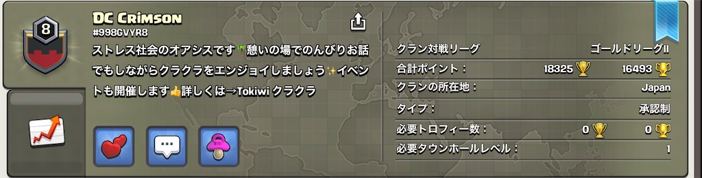 f:id:tokiwi:20200201230919j:image