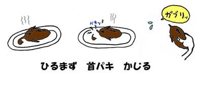 f:id:tokiwoirodoru:20160709221730j:plain