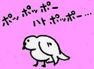 f:id:tokiwoirodoru:20160709222316j:plain