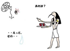 f:id:tokiwoirodoru:20160715203821j:plain