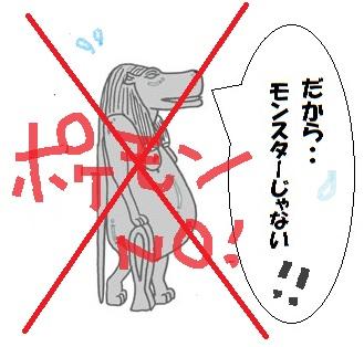 f:id:tokiwoirodoru:20160726230700j:plain