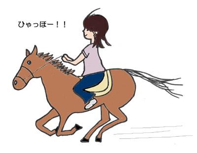 f:id:tokiwoirodoru:20160823221238j:plain