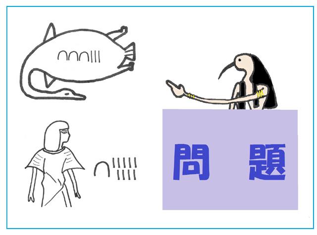 f:id:tokiwoirodoru:20160908204803j:plain