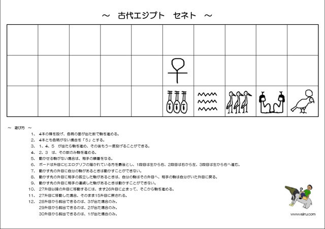 f:id:tokiwoirodoru:20160922213353j:plain