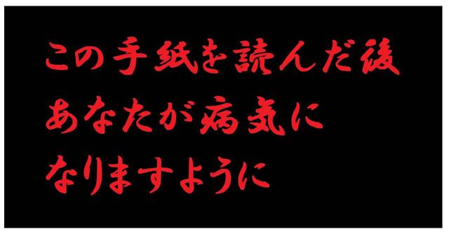 f:id:tokiwoirodoru:20161004202604j:plain