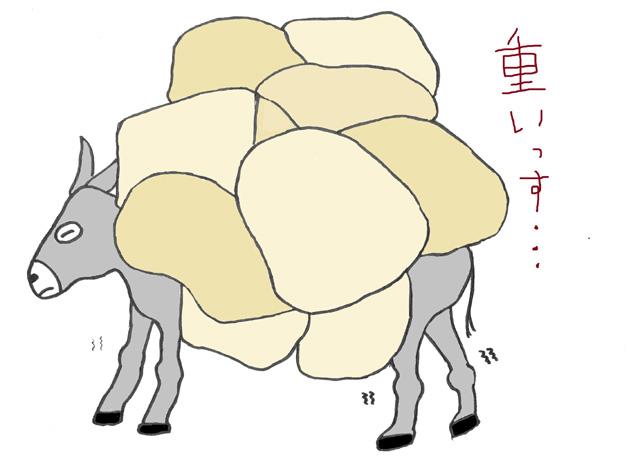 f:id:tokiwoirodoru:20161108235150j:plain