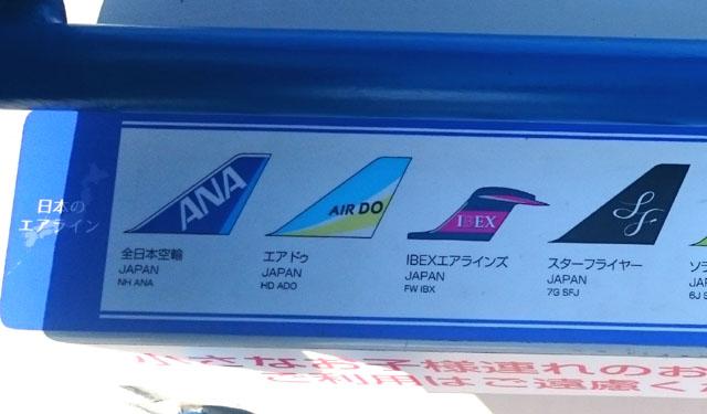 f:id:tokiwoirodoru:20170113200102j:plain