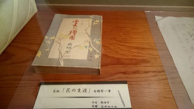 f:id:tokiwoirodoru:20170124183312j:plain