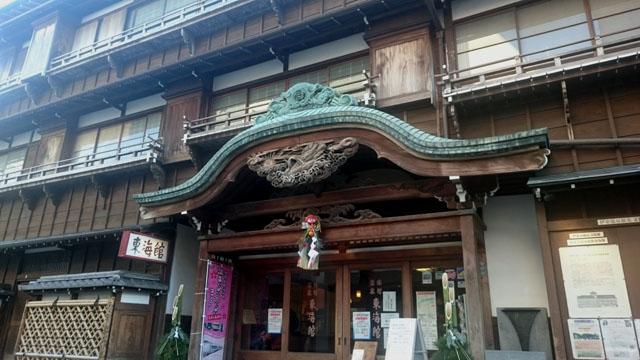 f:id:tokiwoirodoru:20170221211545j:plain