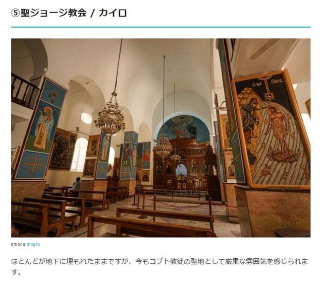 f:id:tokiwoirodoru:20170318185941j:plain